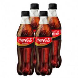 Coca-Cola Zero Sin Cafeina (Pack4 x 50cl)